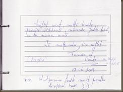 impresii dor de Bucovina (2)